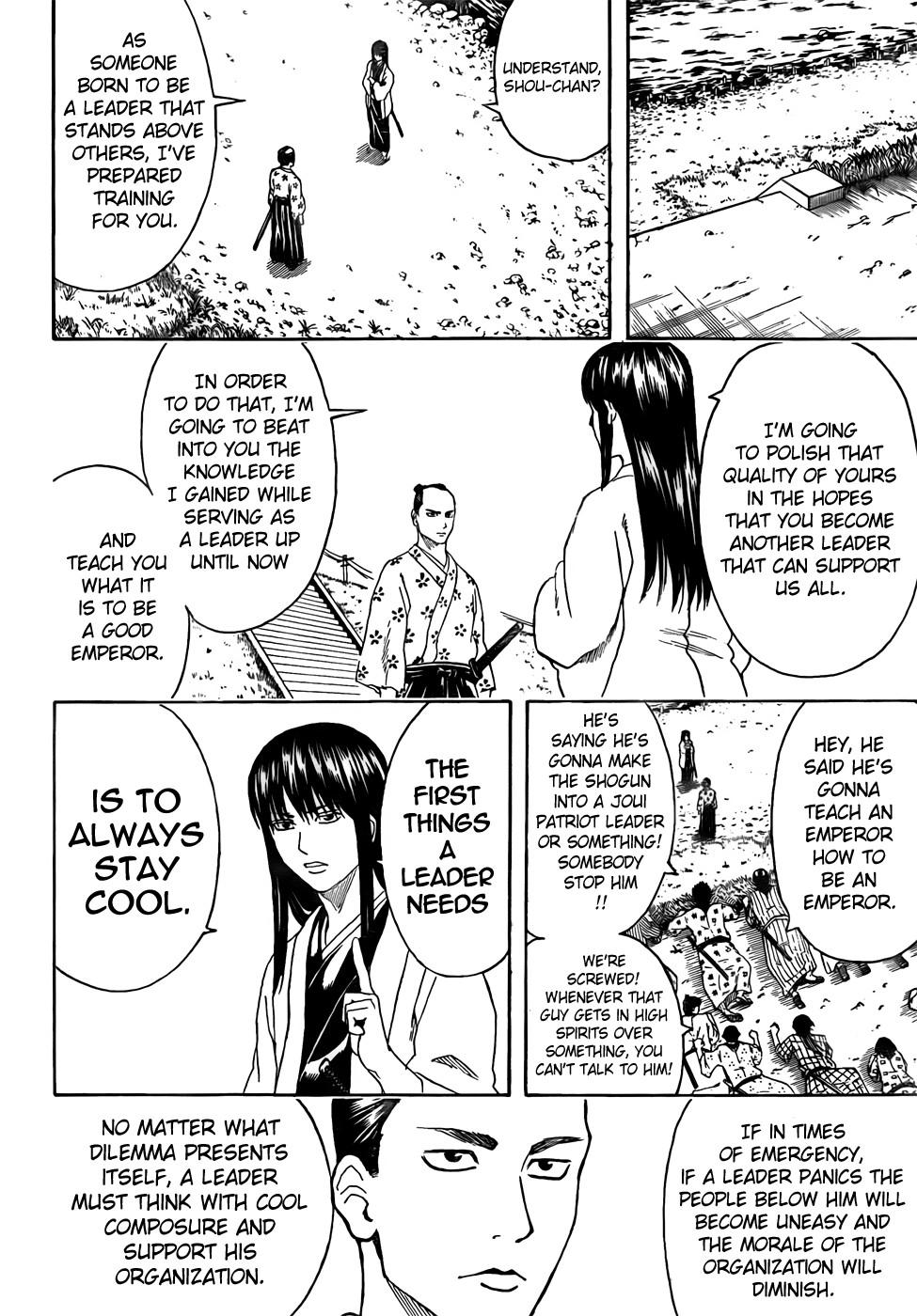 Gintama Chapter, 414 image 008