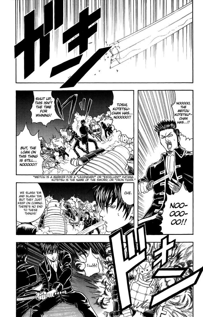 Gintama Chapter, 31 image 009
