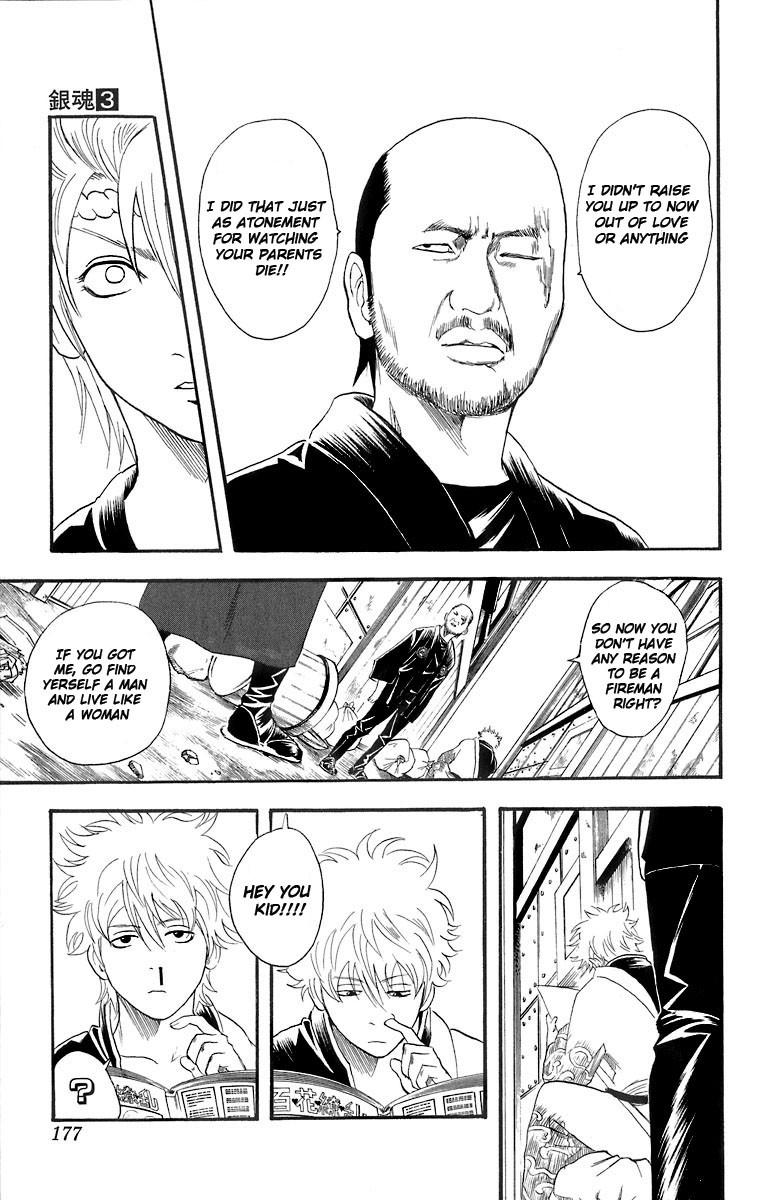 Gintama Chapter, 22 image 008