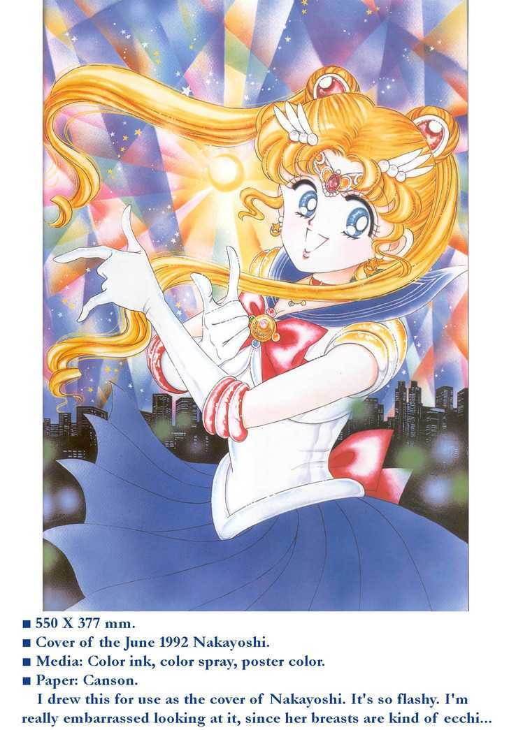 Sailor Moon, Cahpter 1 image 028