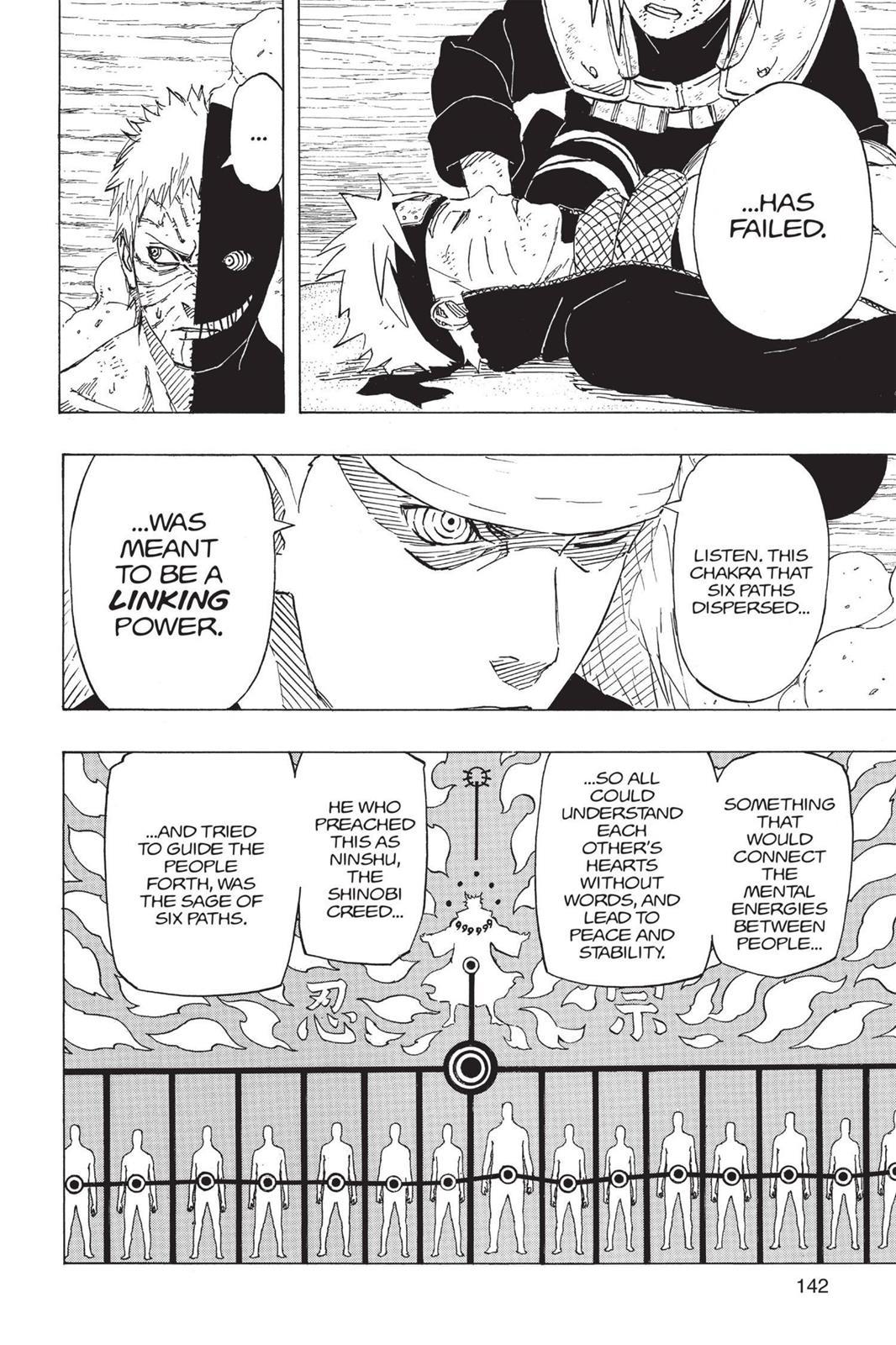 Naruto, Chapter 665 image 006