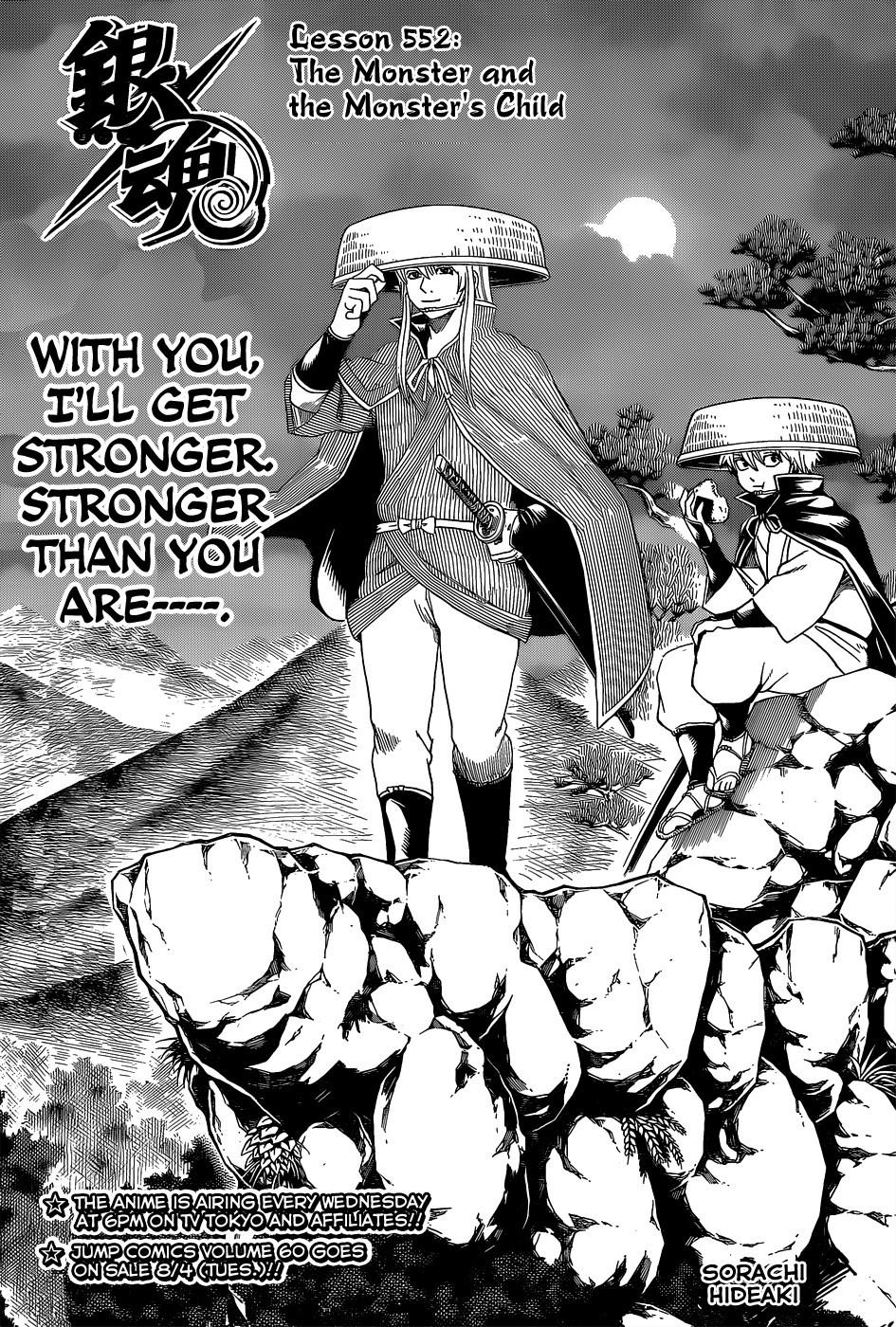 Gintama Chapter, 552 image 003
