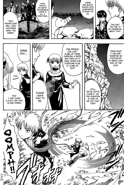 Gintama Chapter, 533 image 010