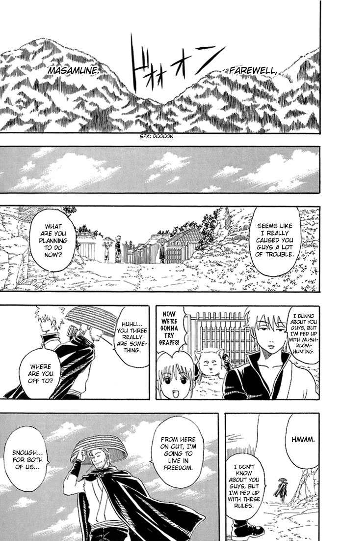 Gintama Chapter, 41 image 021