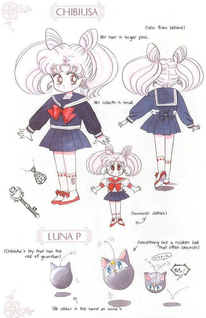 Sailor Moon, Cahpter 6 image 032