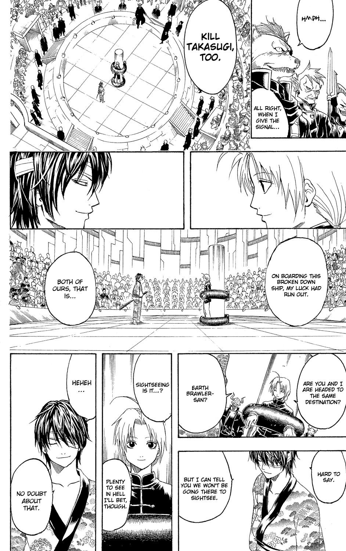 Gintama Chapter, 311 image 010