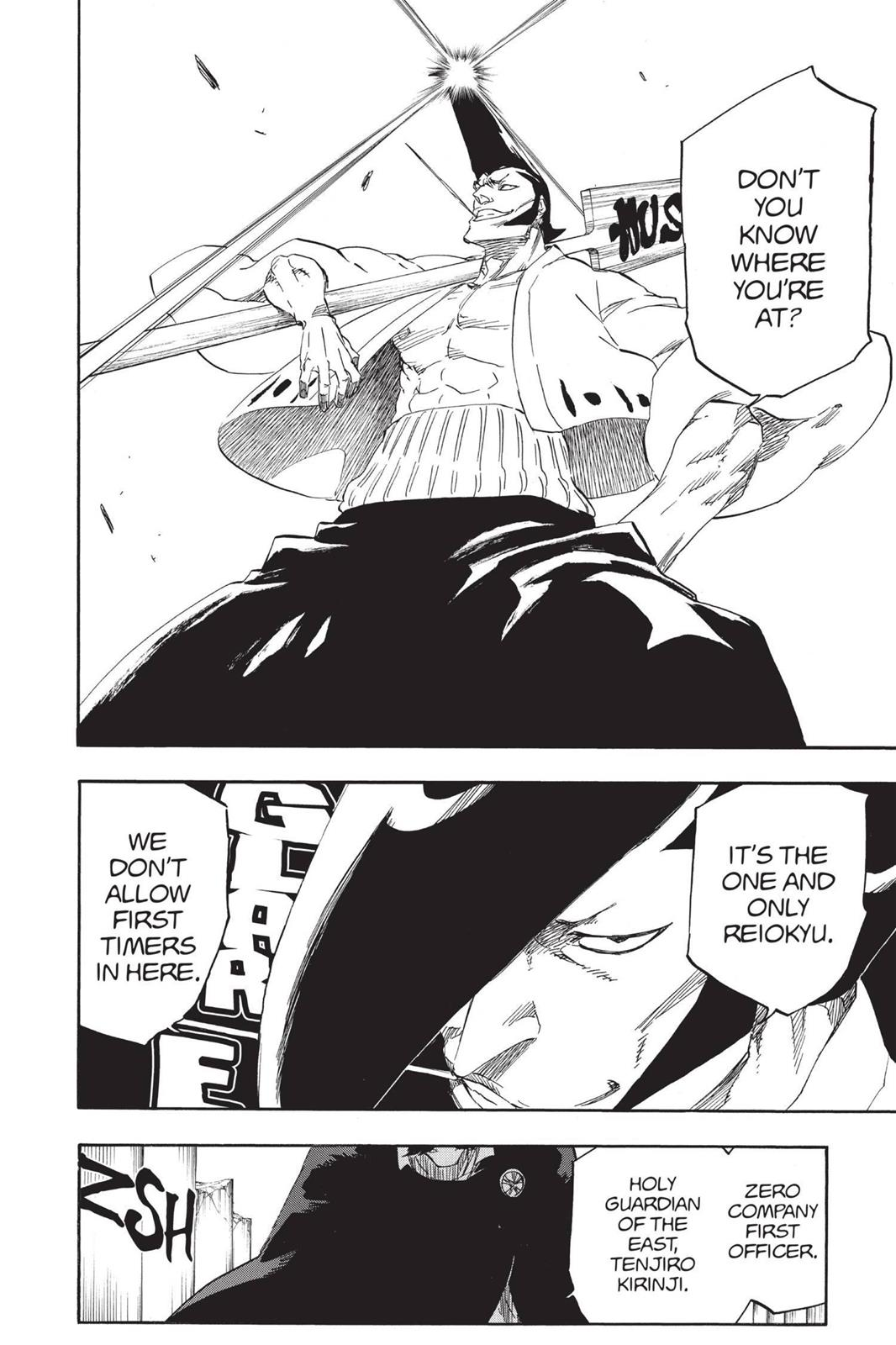 Bleach, Chapter 588 image 008