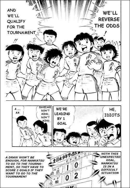 Captain Tsubasa, Chapter 24 image 020