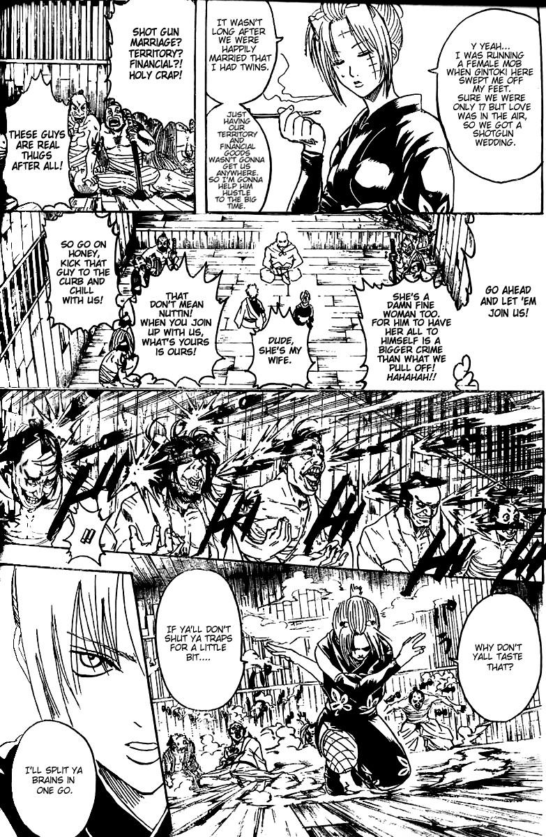 Gintama Chapter, 254 image 015