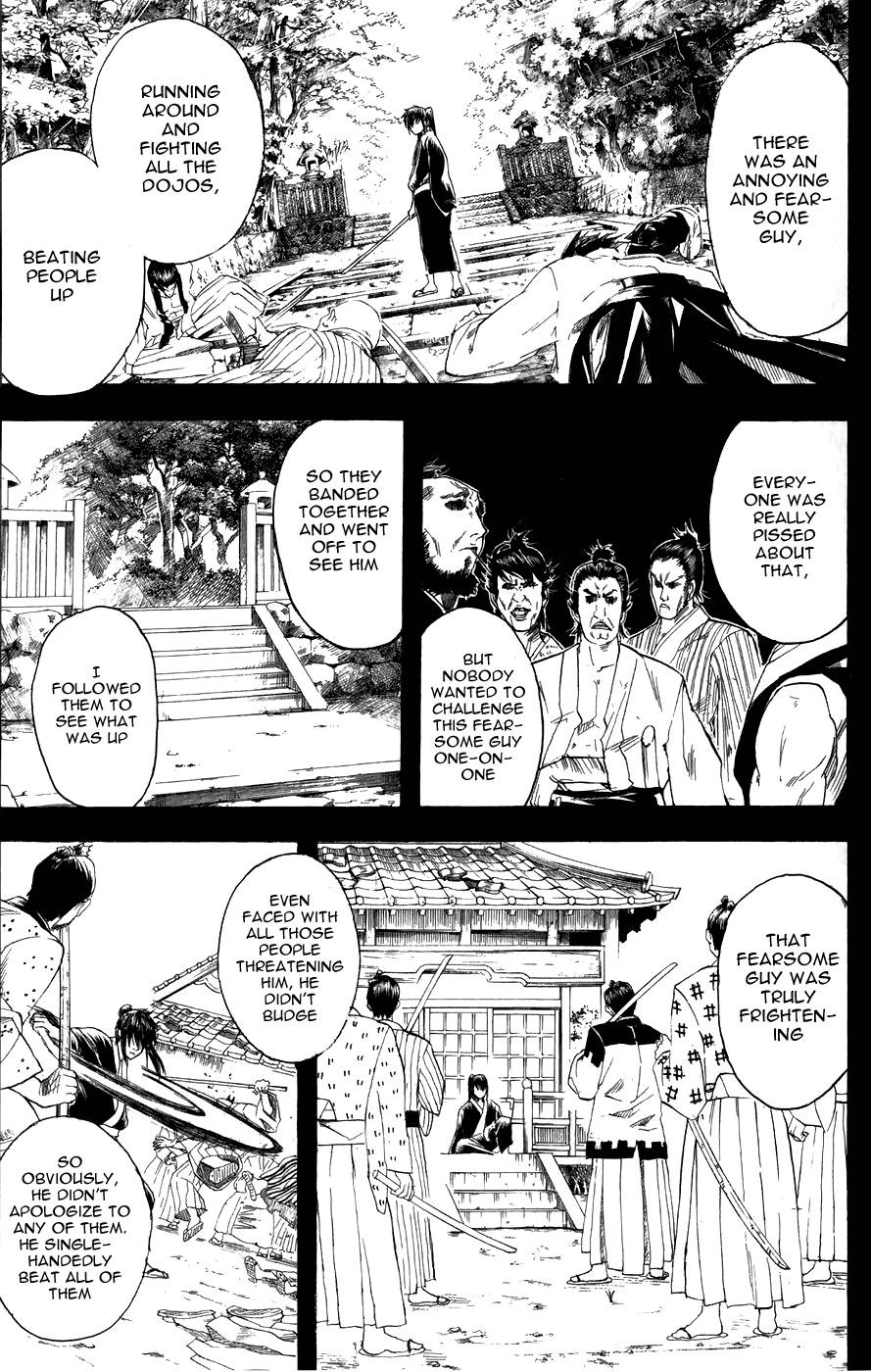 Gintama Chapter, 116 image 010