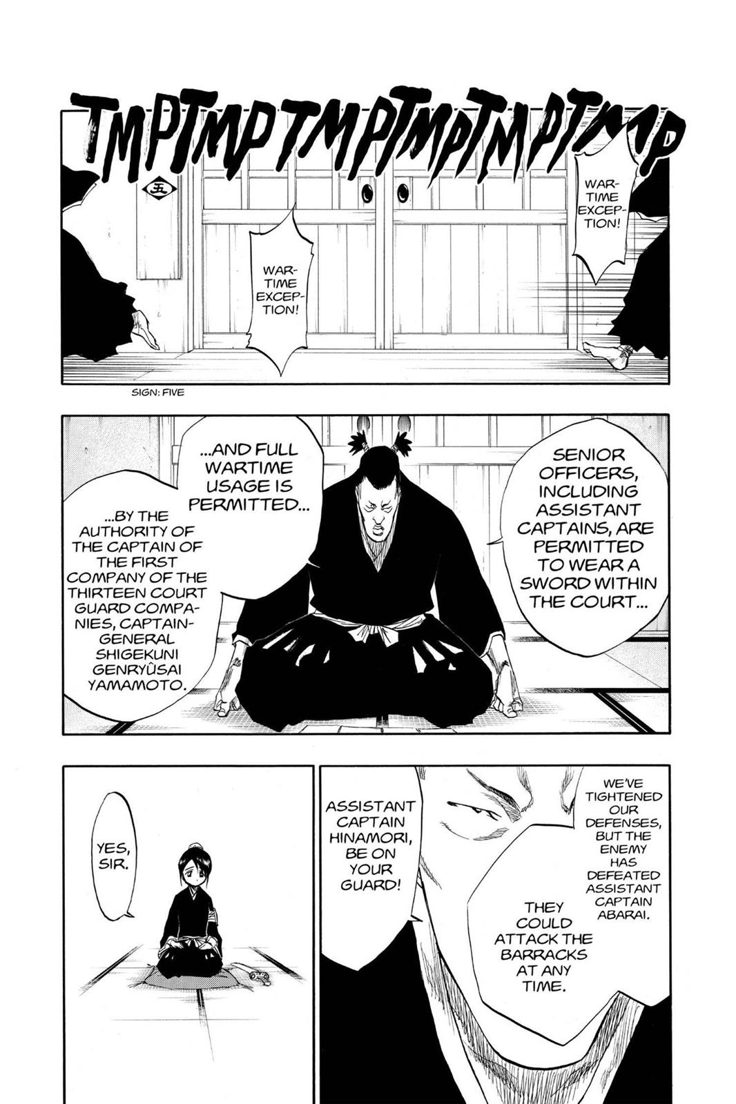 Bleach, Chapter 100 image 007