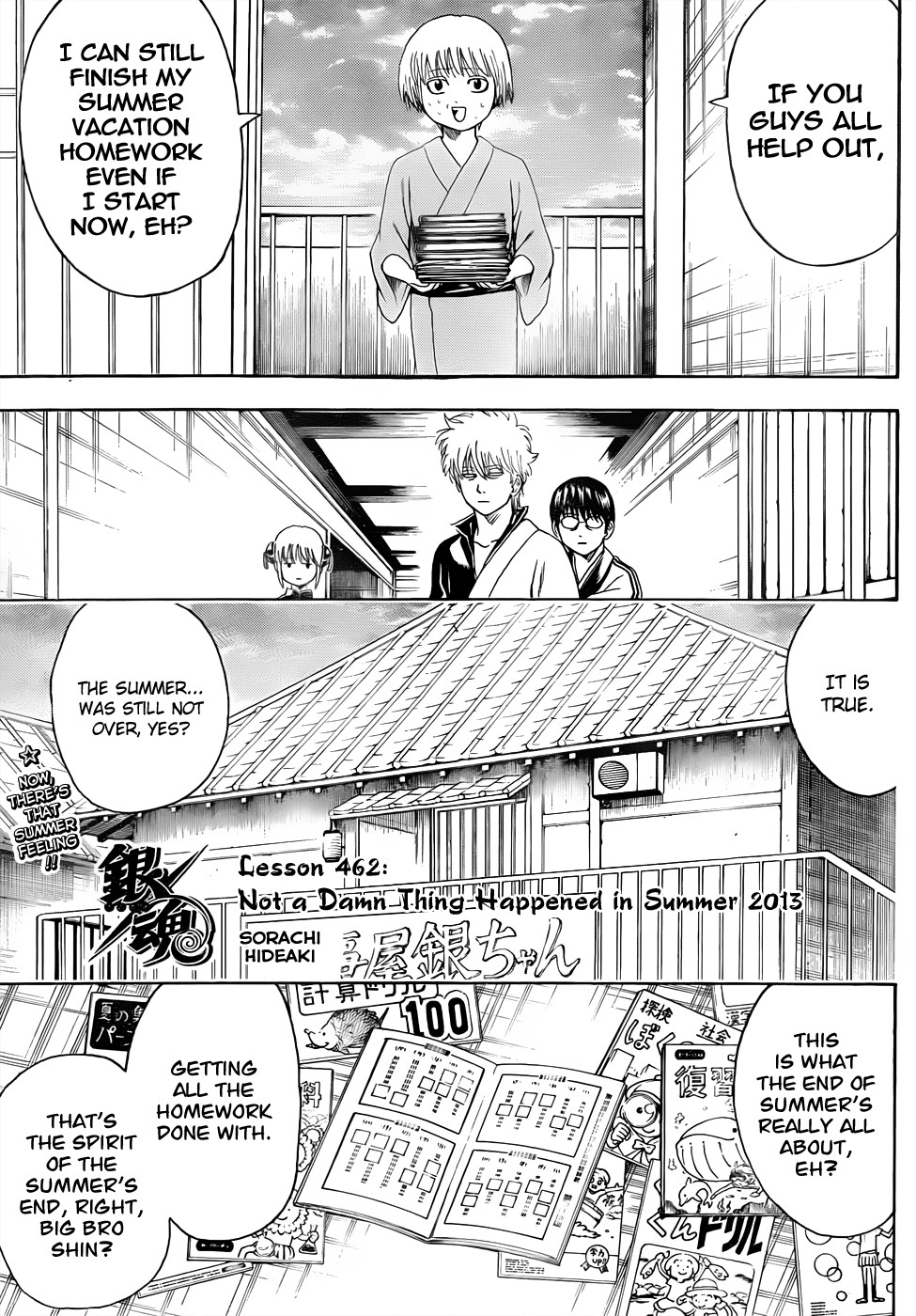 Gintama Chapter, 462 image 003