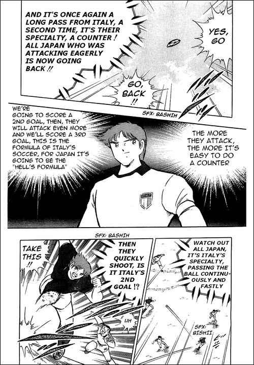 Captain Tsubasa, Chapter 91 image 065
