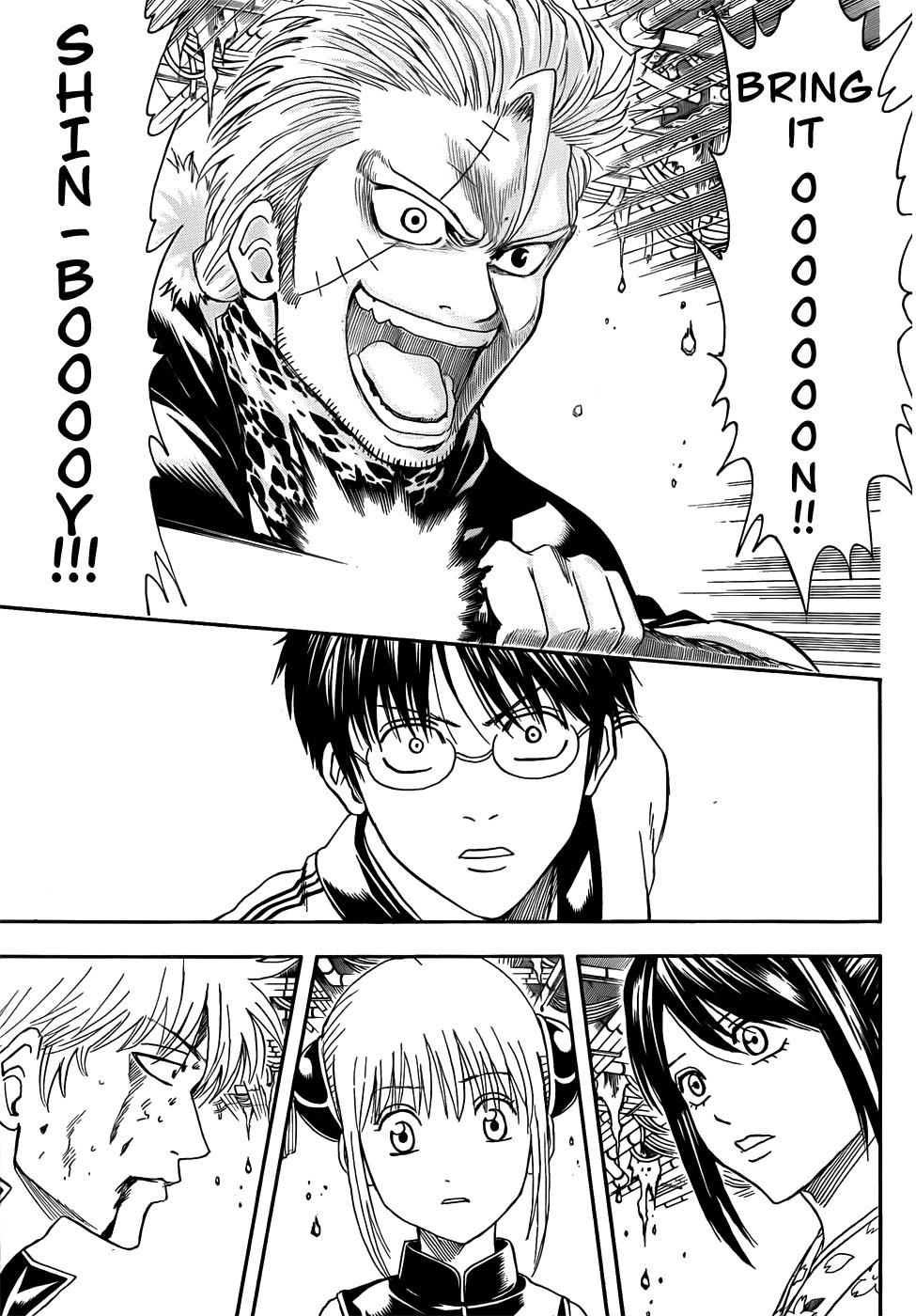 Gintama Chapter, 408 image 017