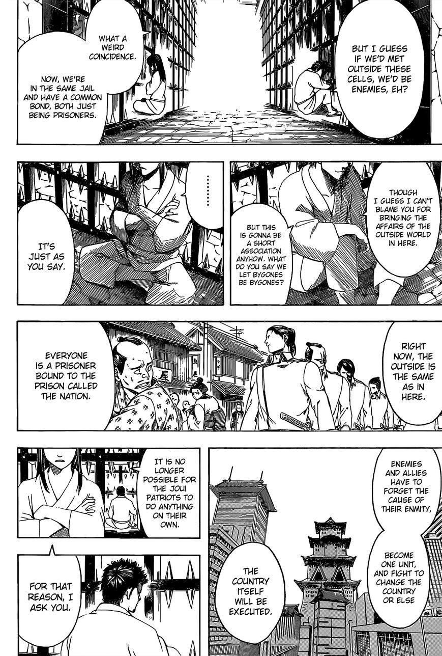 Gintama Chapter, 528 image 018
