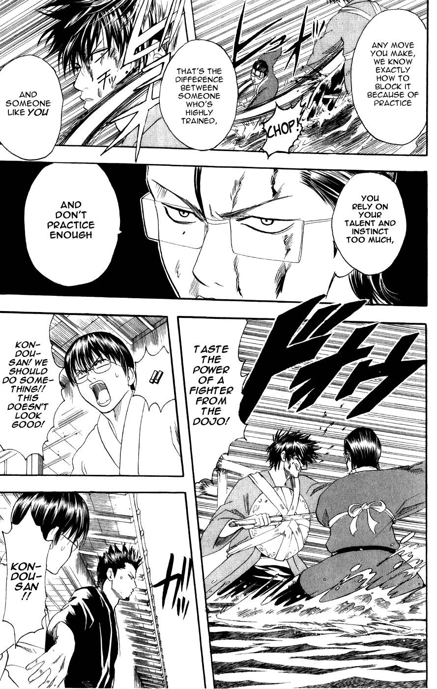 Gintama Chapter, 116 image 008