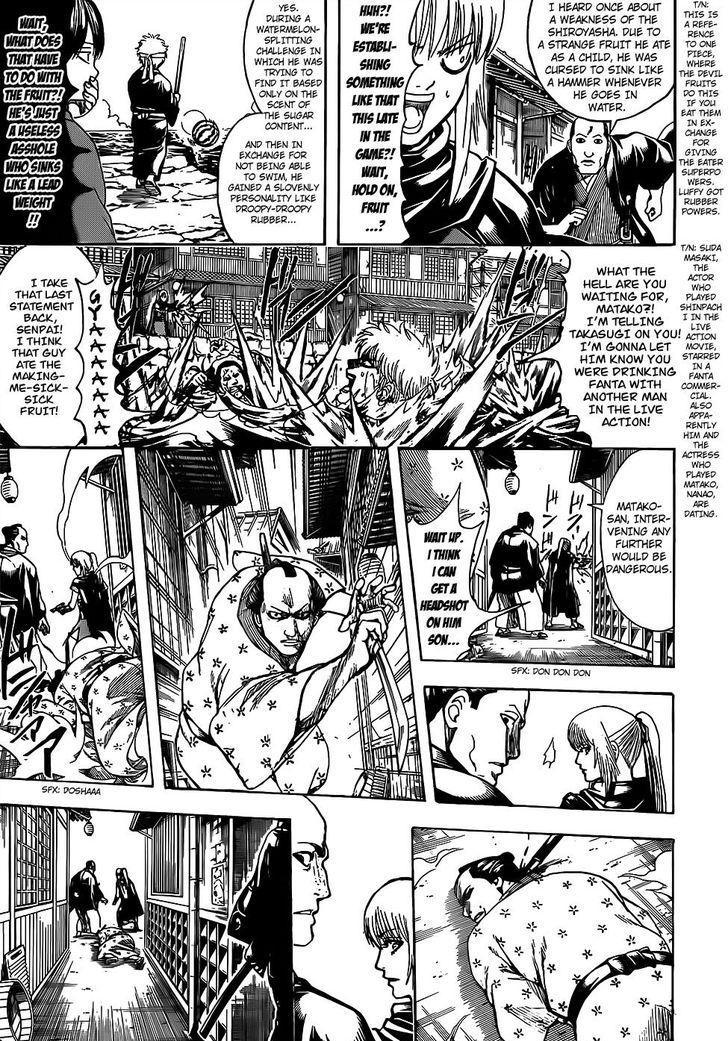 Gintama Chapter, 676 image 007