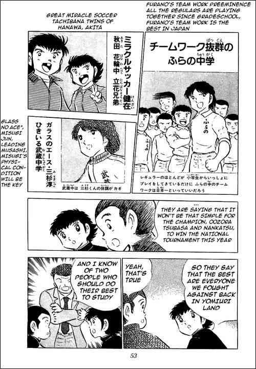 Captain Tsubasa, Chapter 52 image 008