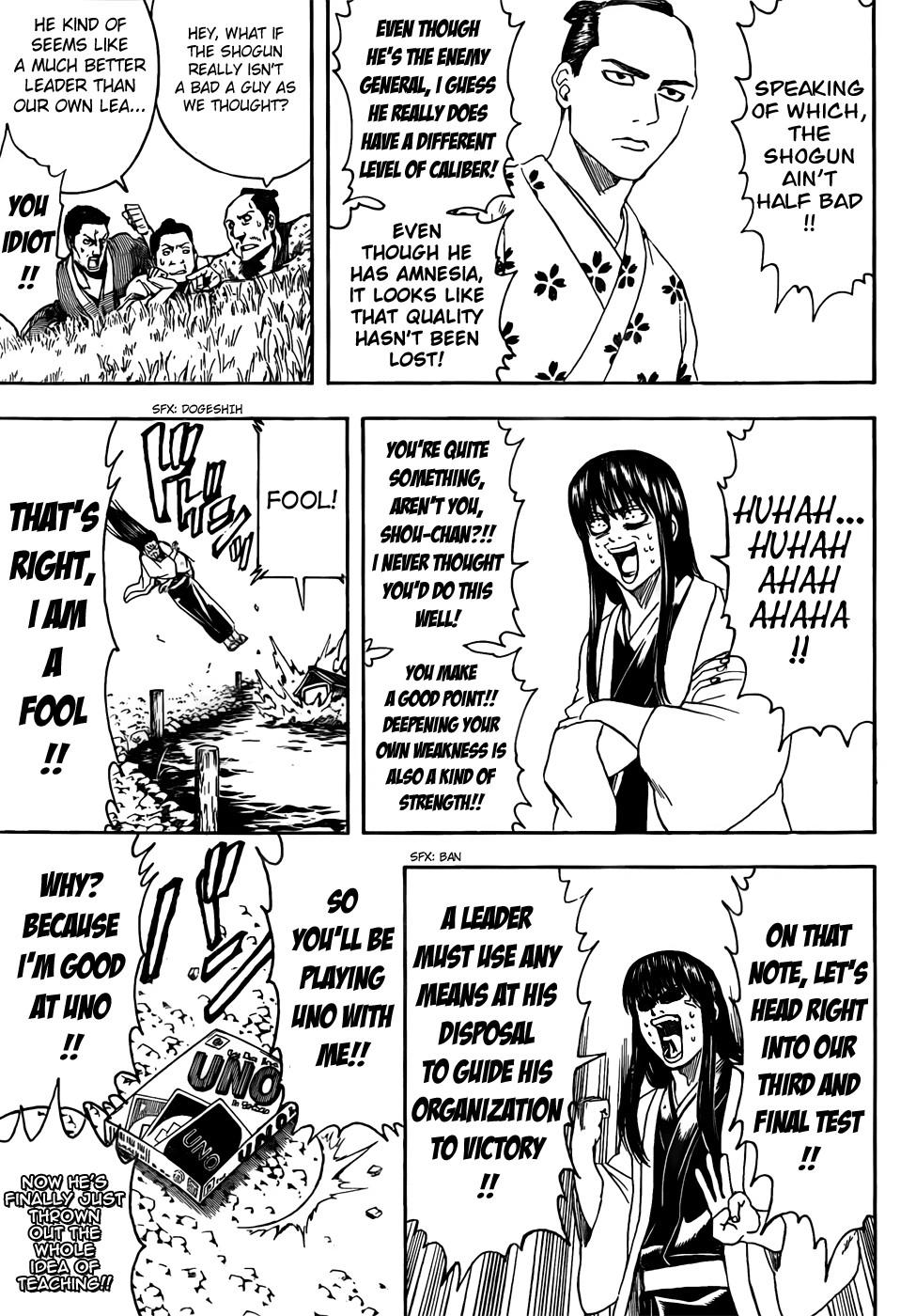 Gintama Chapter, 414 image 017