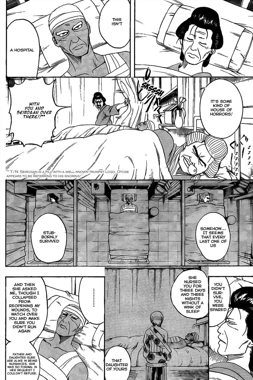 Gintama Chapter, 309 image 002