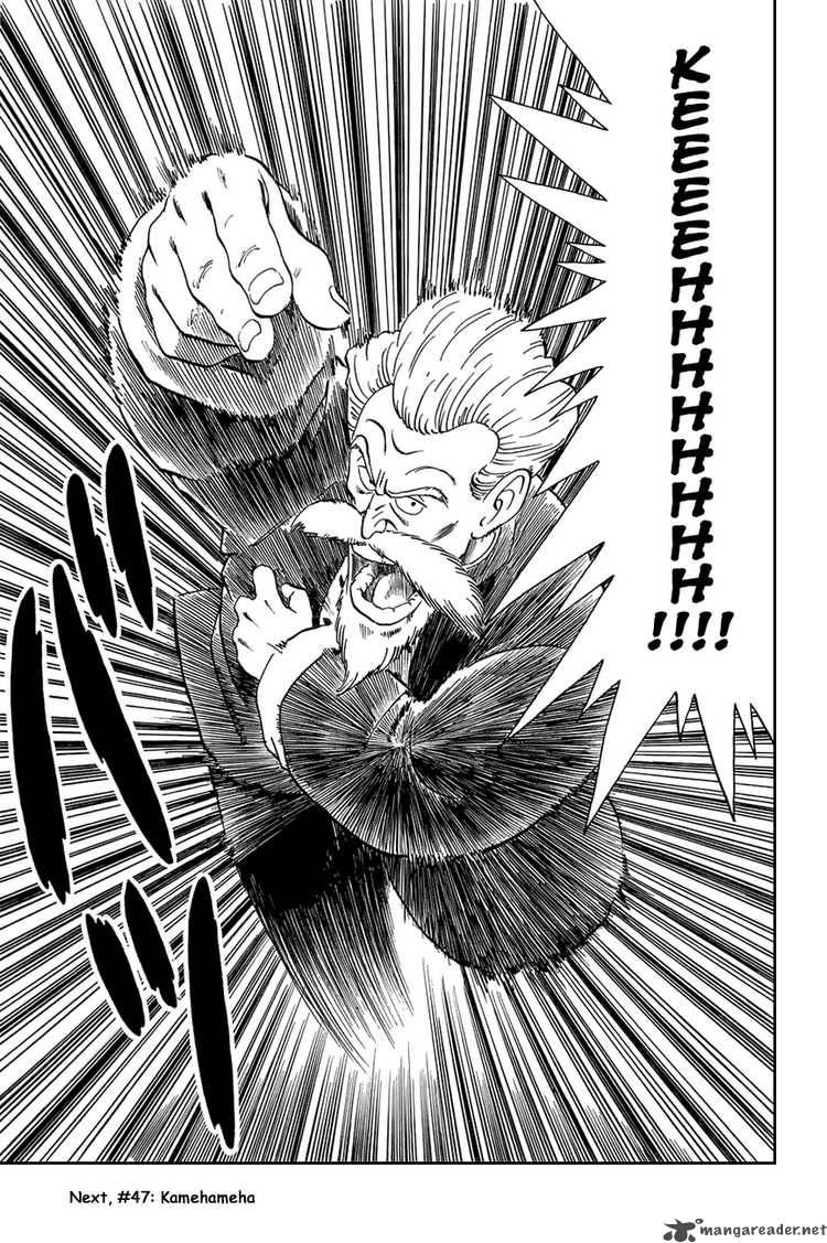 Dragon Ball, Chapter 46 image 014