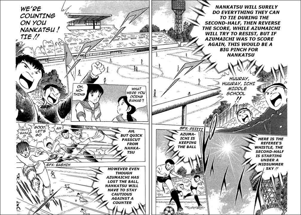 Captain Tsubasa, Chapter 60 image 040