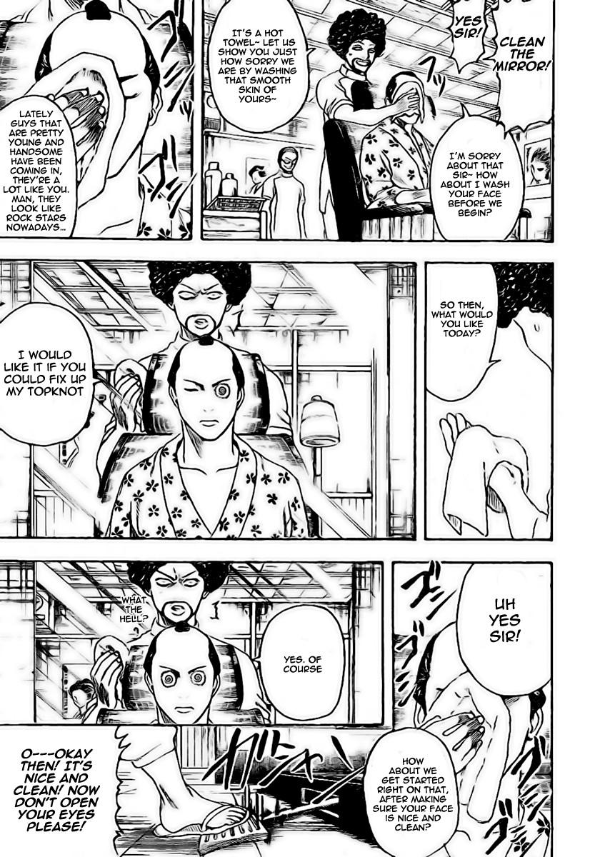 Gintama Chapter, 232 image 007