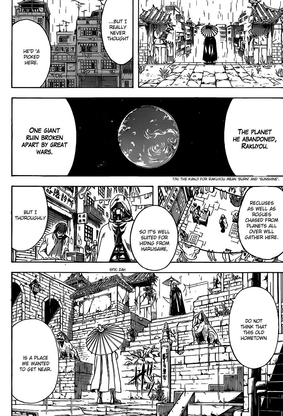 Gintama Chapter, 558 image 016