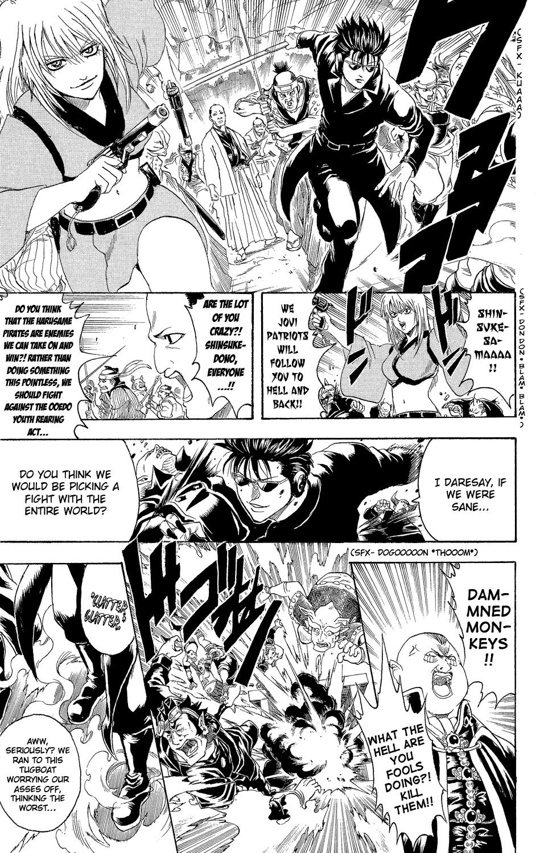 Gintama Chapter, 311 image 015