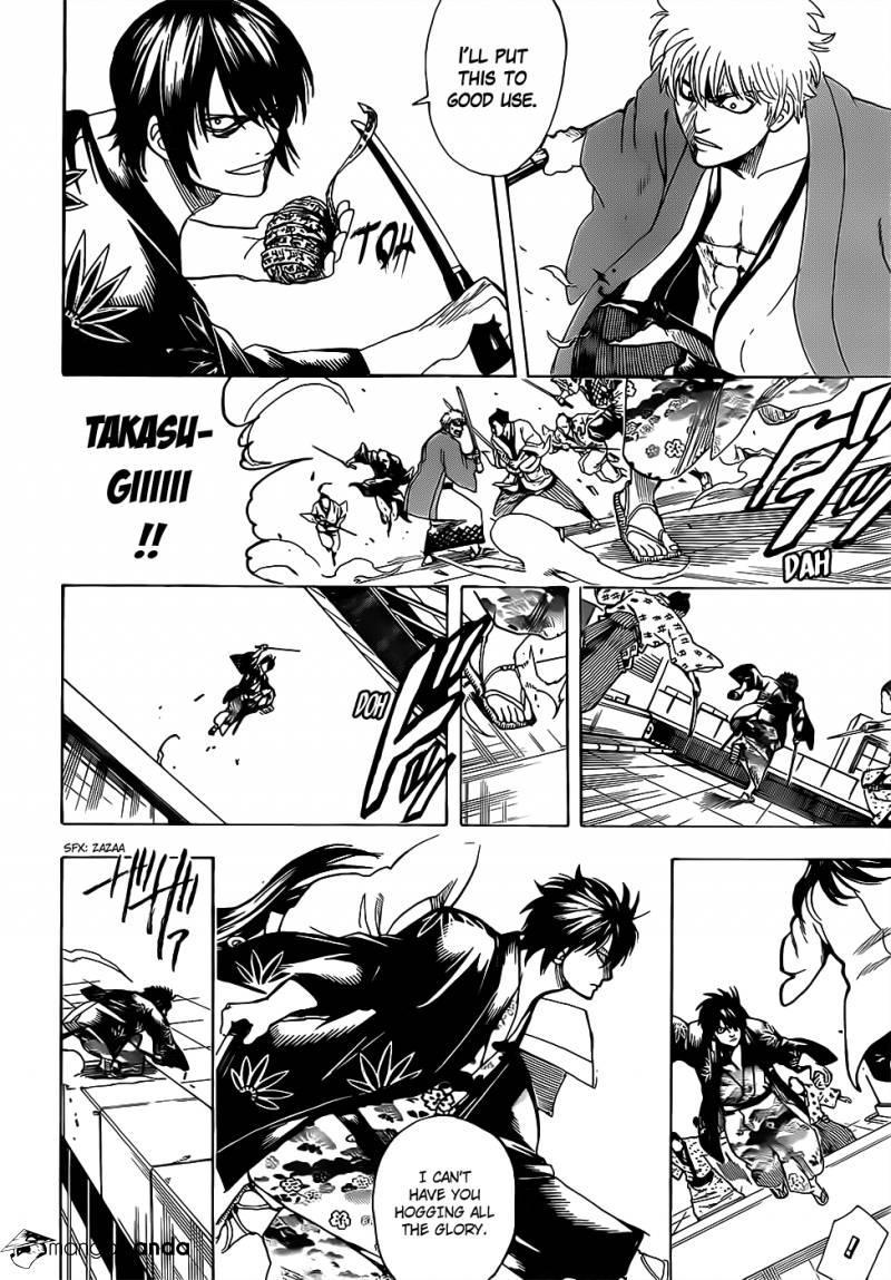 Gintama Chapter, 690 image 018