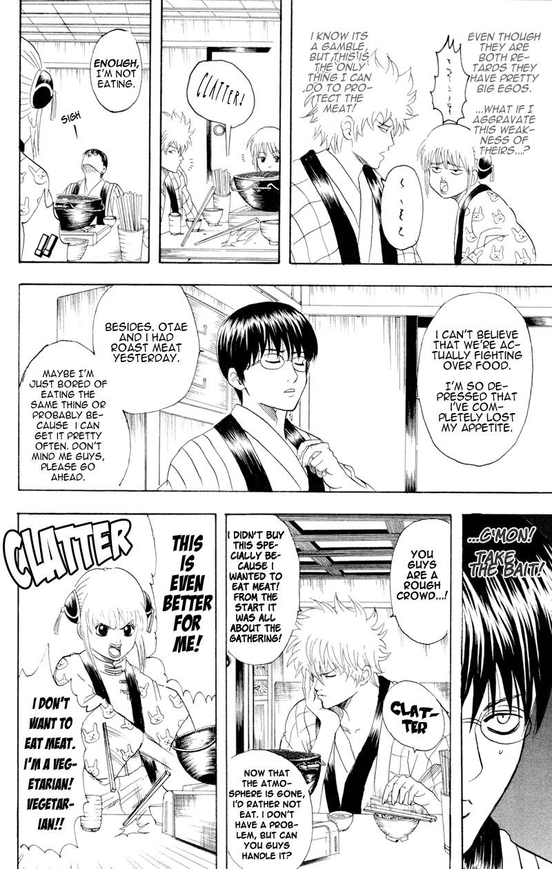 Gintama Chapter, 100 image 006