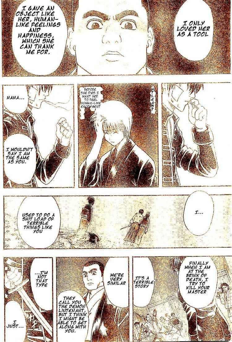 Gintama Chapter, 132 image 008