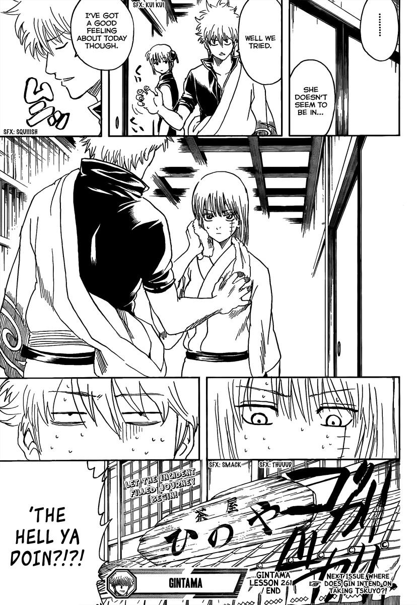 Gintama Chapter, 261 image 019