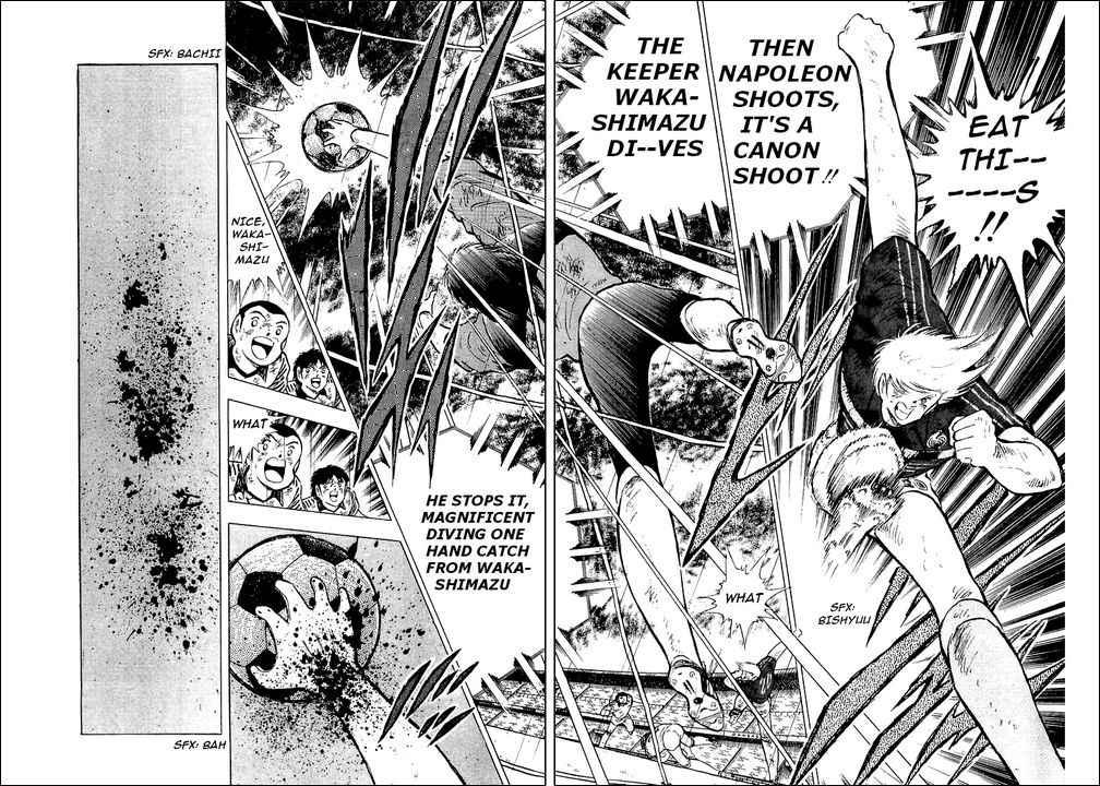 Captain Tsubasa, Chapter 100 image 038