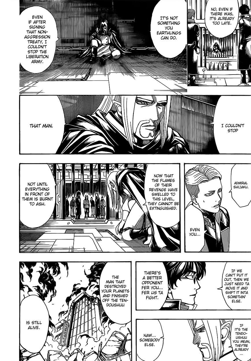 Gintama Chapter, 612 image 008