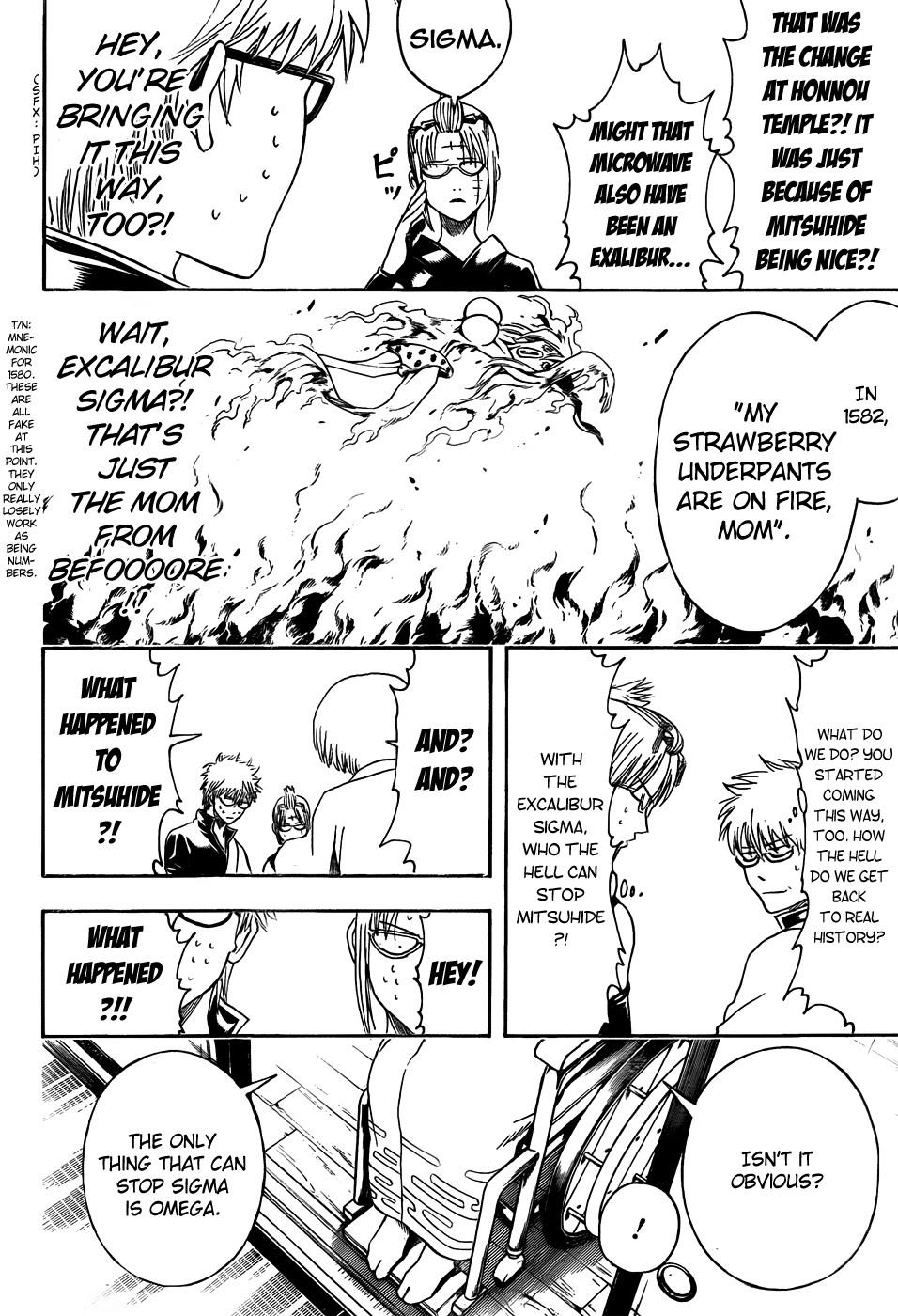 Gintama Chapter, 417 image 018