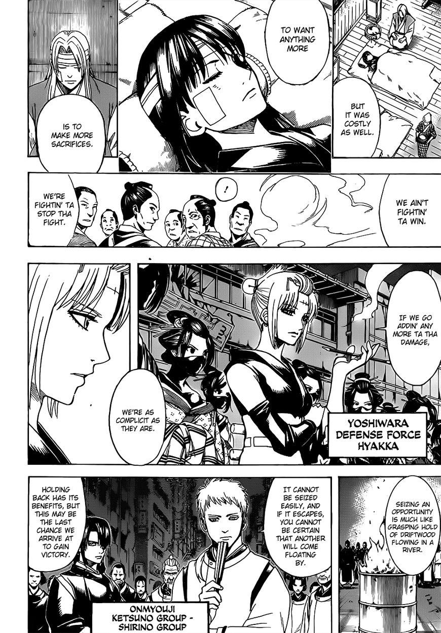 Gintama Chapter, 628 image 004