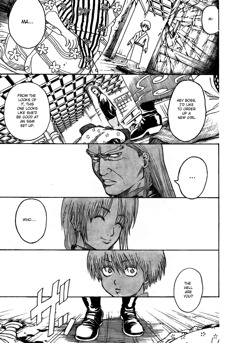 Gintama Chapter, 221 image 003