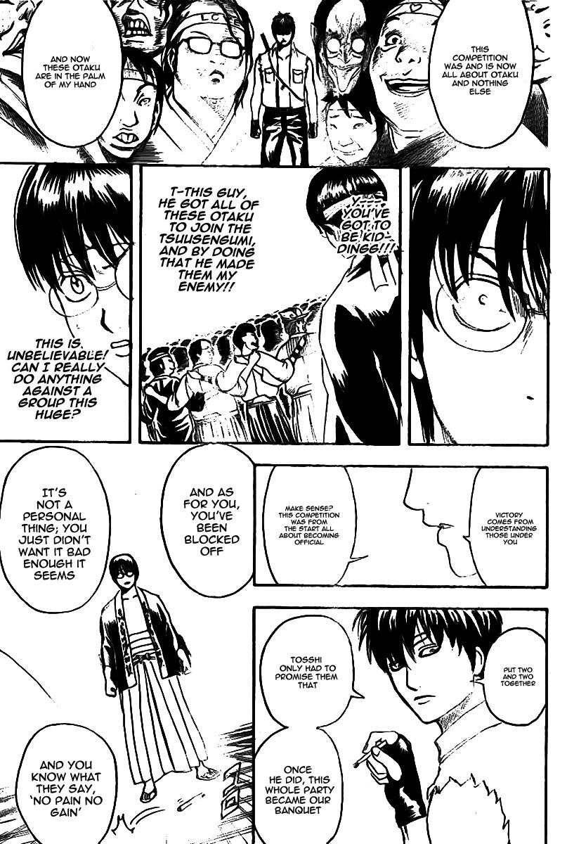 Gintama Chapter, 241 image 016