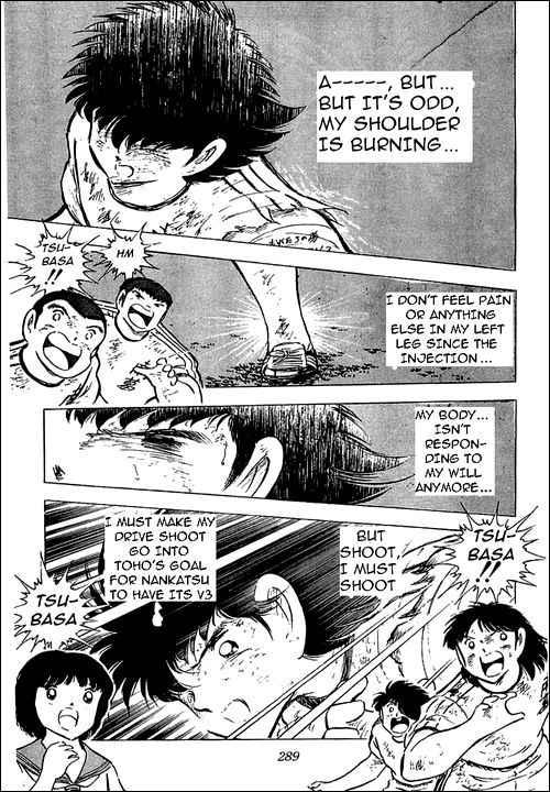Captain Tsubasa, Chapter 80 image 071