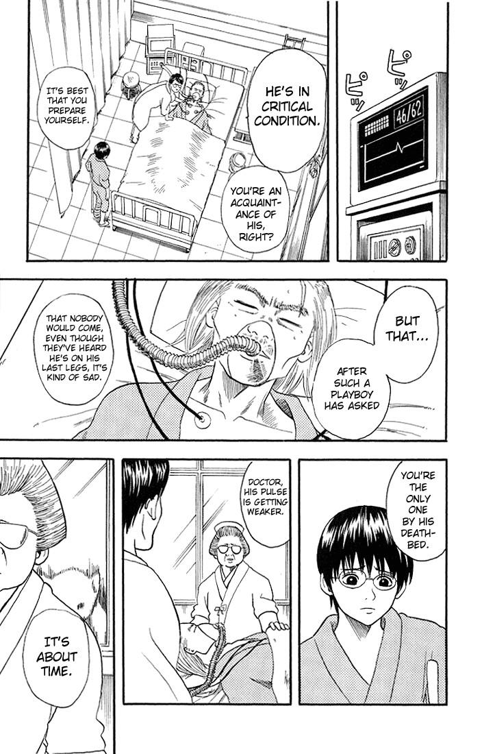 Gintama Chapter, 11 image 015