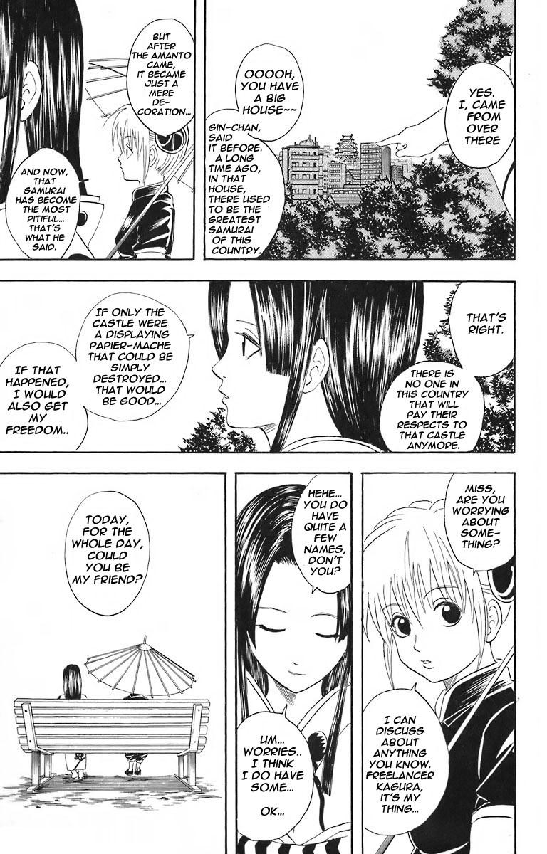 Gintama Chapter, 23 image 007