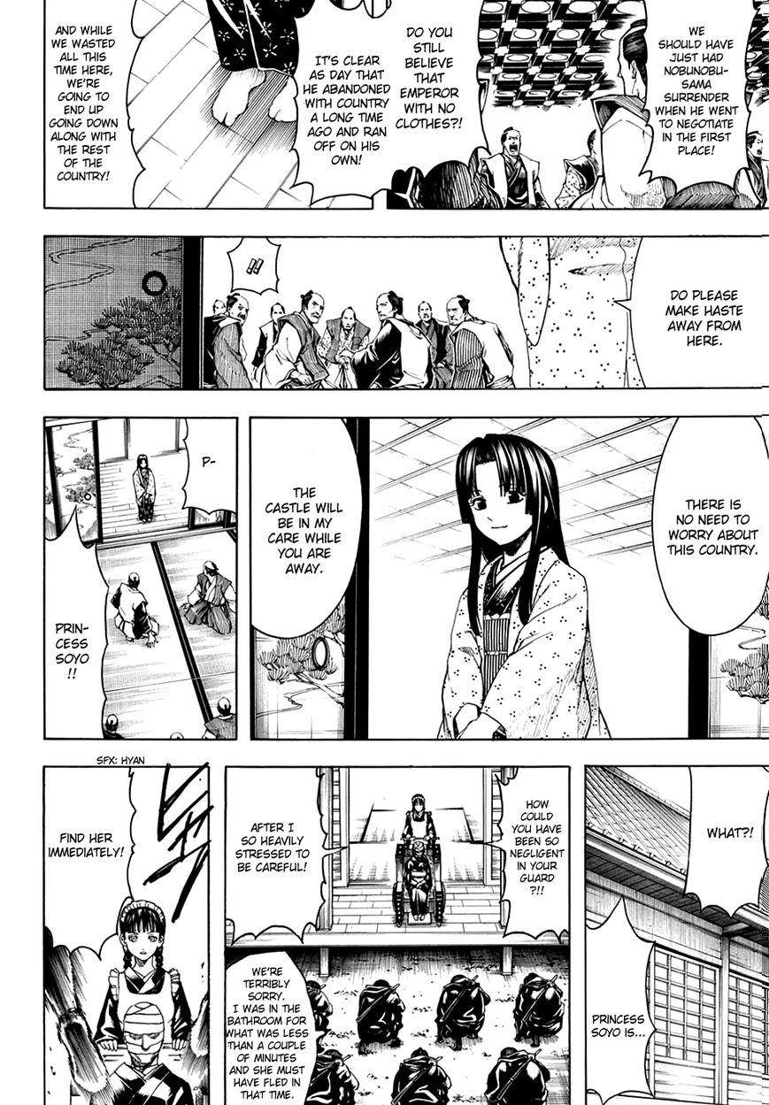 Gintama Chapter, 605 image 009