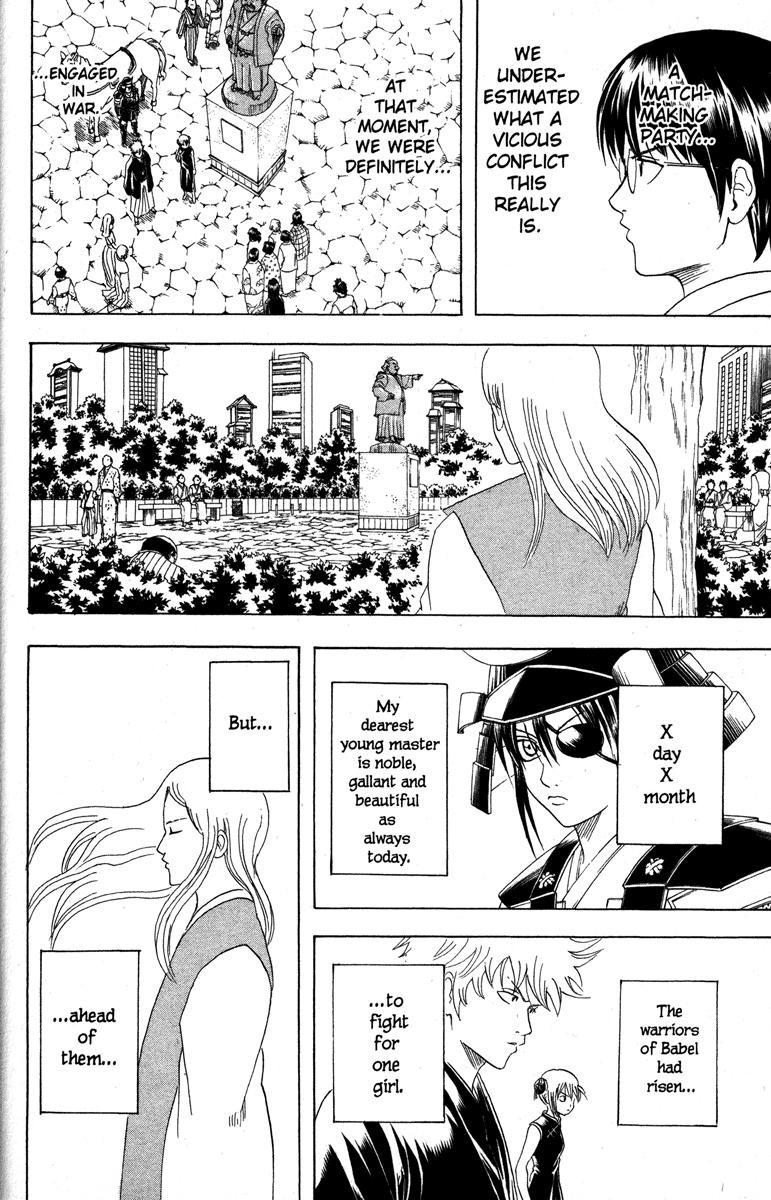 Gintama Chapter, 138 image 018