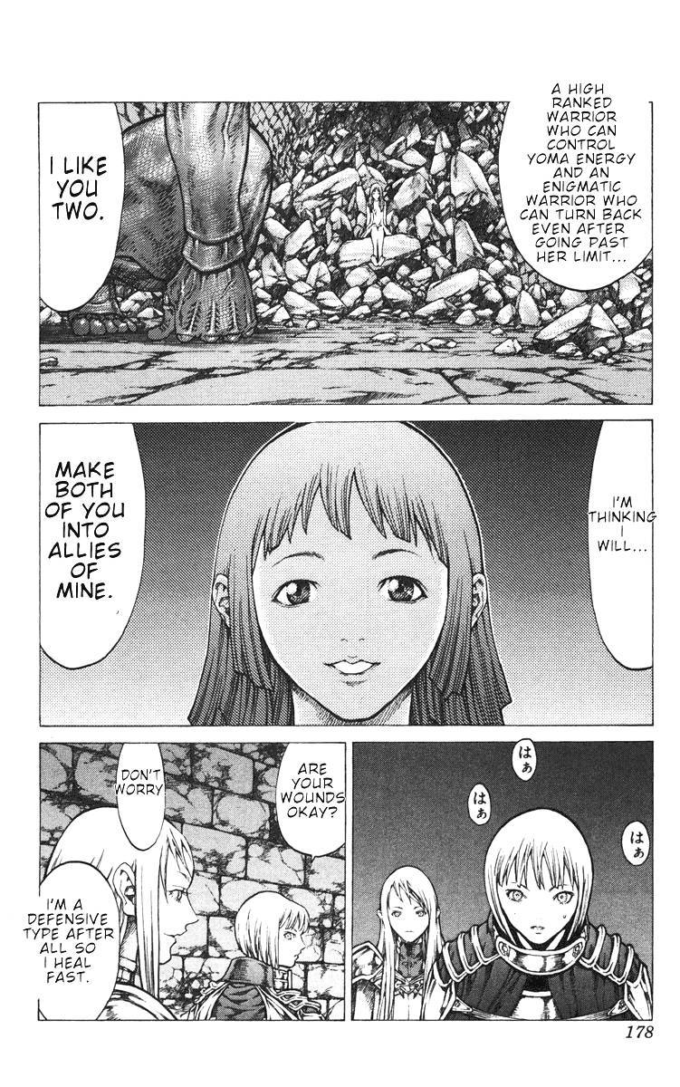 Claymore, Chapter 45 image 020