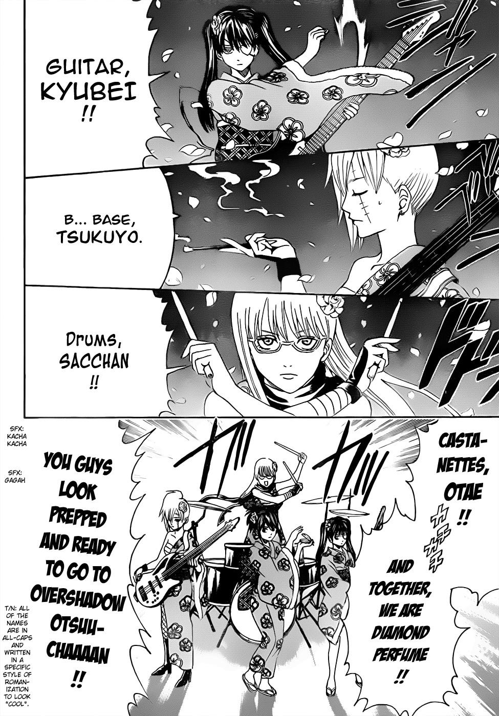 Gintama Chapter, 445 image 018