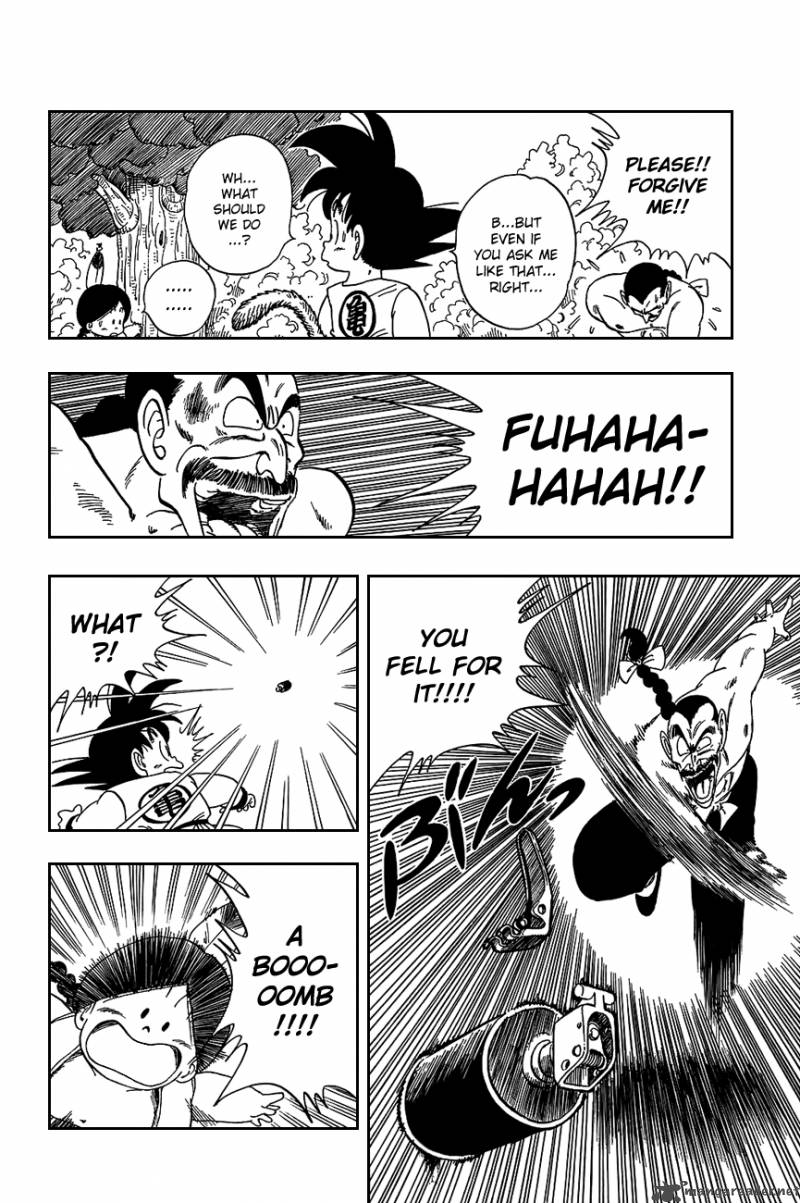 Dragon Ball, Chapter 92 image 012