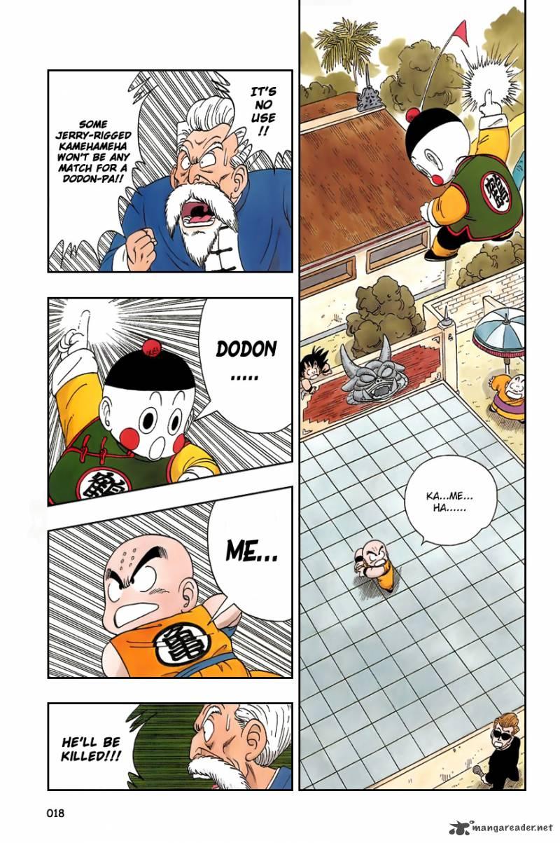 Dragon Ball, Chapter 121 image 001
