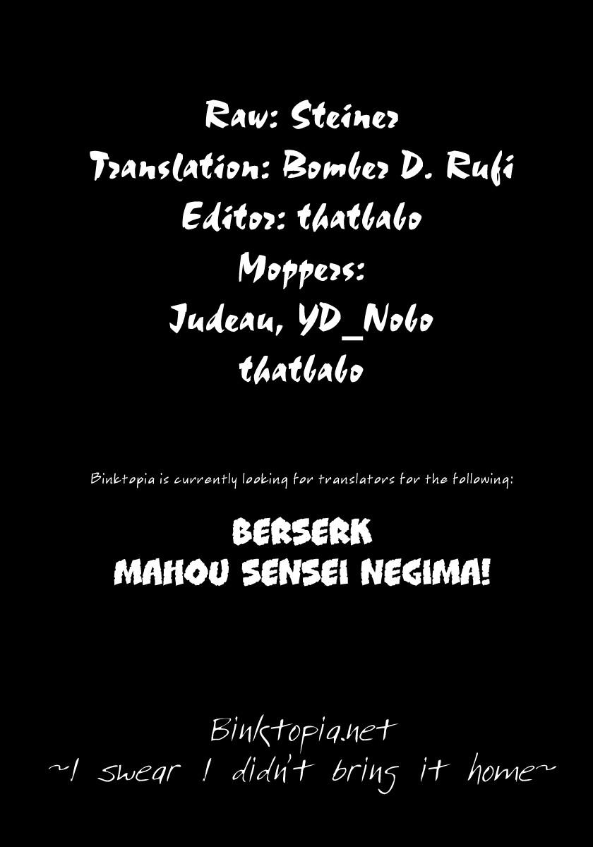Gintama Chapter, 187 image 001