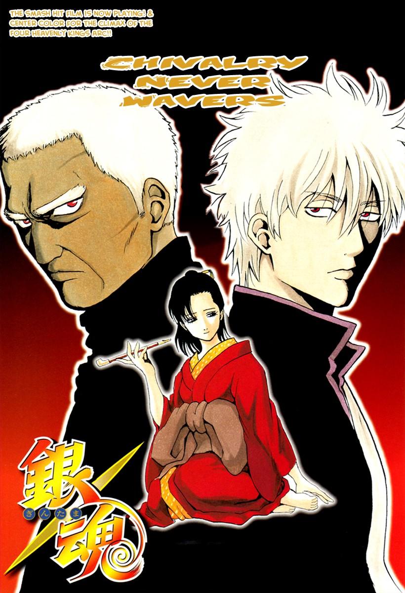 Gintama Chapter, 306 image 001